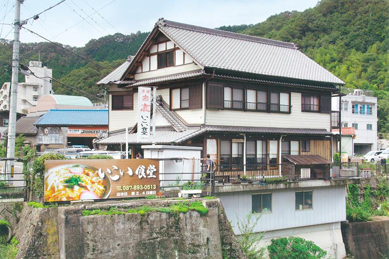 香川県高松市の郷土料理一覧 - NAVITIME