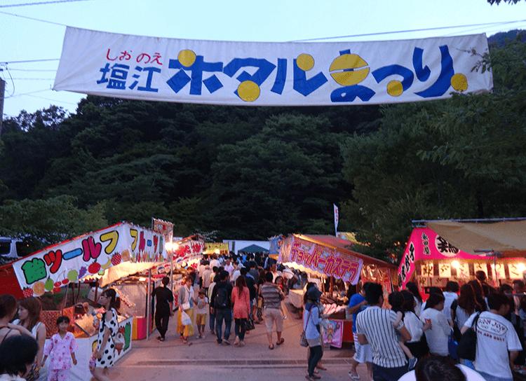 しおのえネット - 香川高松の歴史ある温泉郷「塩江温泉」